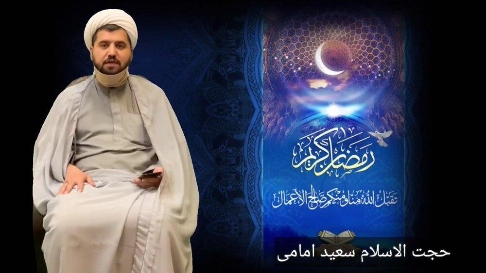 فیلم | آثار و برکات روزه ماه مبارک رمضان