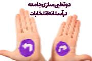 حاج قاسم برای دیپلماسی تولید قدرت کرد