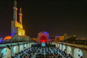 مراسم احیای سومین روز از لیالی قدر در جای جای استان یزد برگزار می شود