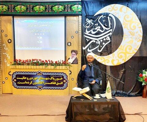 حجت الاسلام رضا غنی زاده