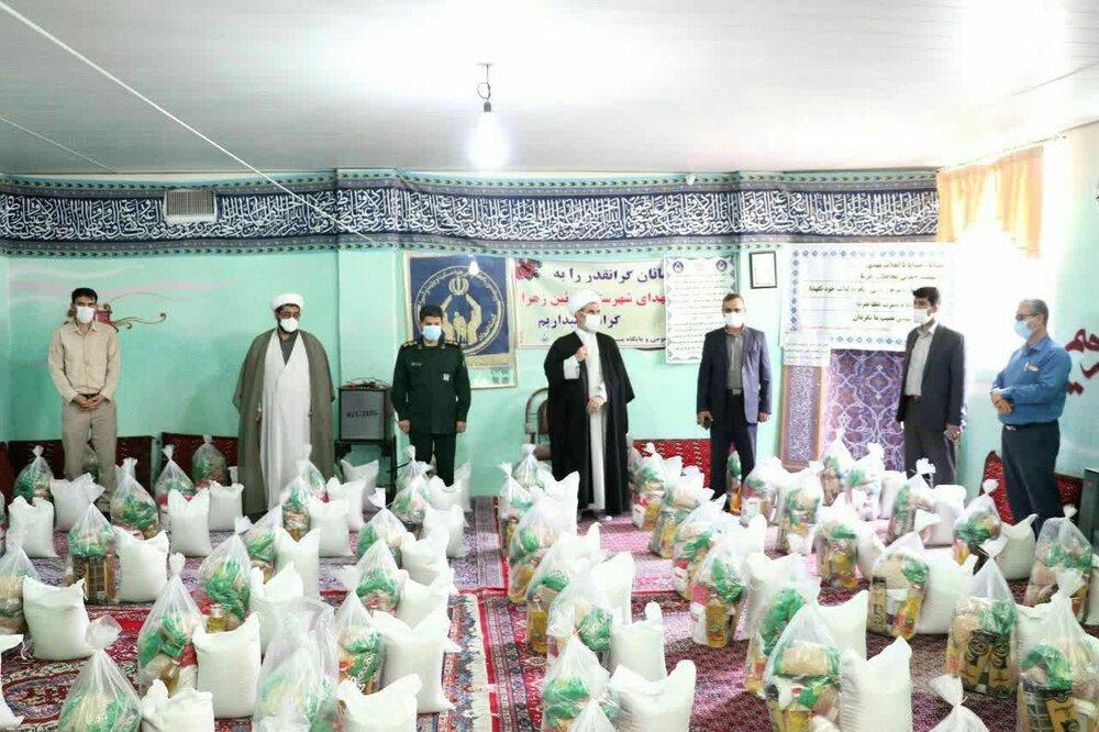 توزیع ۱۲۰۰ بسته معیشتی بین نیازمندان بویین زهرا