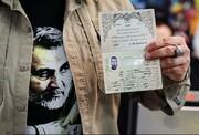 یادداشت رسیده | روشنگری مرد میدان در بزنگاه انتخابات