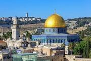 کلیپ | لطمه سازش به فلسطین