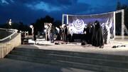 برگزاری مراسم شب قدر در بیمارستان الزهرا(س) اصفهان + عکس