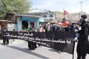 تصاویر/ کرگل میں حضرت علی (ع) کا یوم شہادت عقیدت و احترام کیساتھ منایا گیا