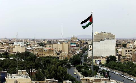 تصاویر/ مراسم اهتزاز پرچم فلسطین به مناسبت فرا رسیدن روز قدس در میدان روح الله قم