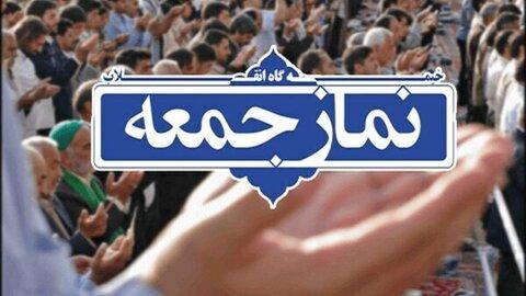 نماز جمعه این هفته در تبریز برگزار نمیشود
