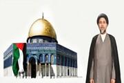 بیت المقدس مسلمانوں کا قبلہ اول تھا، قبلہ اول ہے اور قبلہ اول رہے گا، مولانا سید نصرت علی جعفری