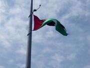 پرچم فلسطین در قزوین بر افراشته شد