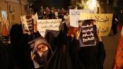 ۳ سال حبس برای دو بحرینی به اتهام اعتراض علیه ارتباط با اسرائیل