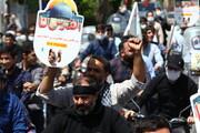 تصاویر/ راهپیمایی موتوری  روز قدس در اصفهان