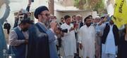 کوئٹہ میں مظلوم فلسطینی عوام سے اظہار یکجہتی کیلئے احتجاجی مظاہرہ،اسرائیل کی مخالفت پاکستانیوں کی بنیادی آئیڈیالوجی، امام جمعہ کوئٹہ