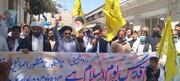 تصاویر/ کوئٹہ میں مظلوم فلسطینی عوام سے اظہار یکجہتی کیلئے احتجاجی مظاہرہ