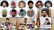 مجلس علمائے ہند کی جانب سے عالمی یوم قدس کے موقع پر آن لائن احتجاج،شیعہ و سنّی علماء نے شریک ہوکر صدائے احتجاج بلند کی