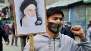 امام خمینی اور انقلاب اسلامی
