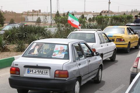 تصاویر / راهپیمایی خودرویی روز قدس در قم