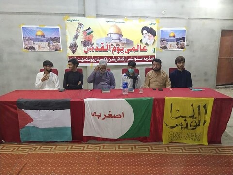 یوم االقدس؛ مظلومین فلسطینیوں سے پاکستانی کی اظہار یکجہتی