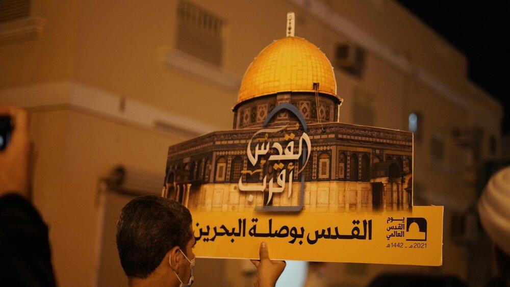 تصاویر/ گوشه ای از تظاهرات روز قدس در بحرین