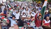 برگزاری تجمعات اعتراضآمیز در مناطق مختلف هند در حمایت از فلسطین