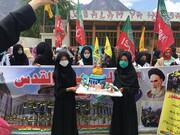 گلگت میں آی ایس او طالبات کی جانب سے یوم القدس ریلی