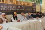 """""""اسرائیل کے ساتھ تعلقات کو معمول پر لانا، اسلامی امت کے ساتھ غداری"""" کے عنوان سے پاکستانی سیاسی و مذہبی جماعتوں کی مشترکہ کانفرنس"""