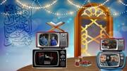 لزوم پیوند حوزه علمیه و صدا و سیما در ادبیات سازی دینی / ماه رمضان در تلویزیون های کشورهای عربی