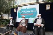ثبت نام قریب به هزار نفر تا امروز برای تحصیل در مدارس علمیه استان قم