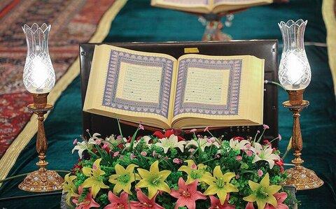 جامعه مطلوب قرآنی