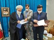 تفاهم نامه شورای فرهنگ عمومی با دانشگاه کاشان امضا شد