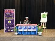 نخستین پیش نشست همایش ملی مازندران شناسی، الگوی اسلامی ایرانی پیشرفت