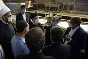 ضرب الاجل یک ماهه رئیس قوه قضائیه برای رفع مشکل یک کارخانه