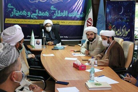 معاون فرهنگی سازمان تبلیغات اسلامی کشور