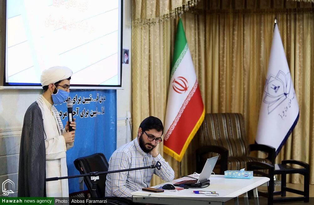 تصاویر/ دوره خبر و سواد رسانهای مجمع نمایندگان طلاب و فضلای حوزه