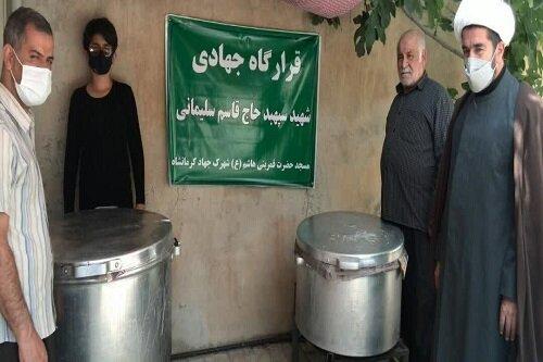 تشکیل قرارگاه جهادی - مسجدی شهید حاج قاسم سلیمانی در کرمانشاه