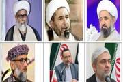 رئیس جمعیت علمای پاکستان: جهان اسلام تماشاچی جنایات در فلسطین است