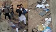 بیانیه مجمع جهانی اهل بیت(ع) در محکومیت جنایت گروه های تروریستی کابل