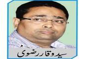 دبیر سازمان تنظیم المکاتب هند در گذشت دبیر روزنامه اود را تسلیت گفت