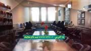 تیزر پذیرش حوزه علمیه خواهران اراک