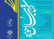 ورود تازههای نشر ناشران حوزوی به همایش کتاب سال حوزه