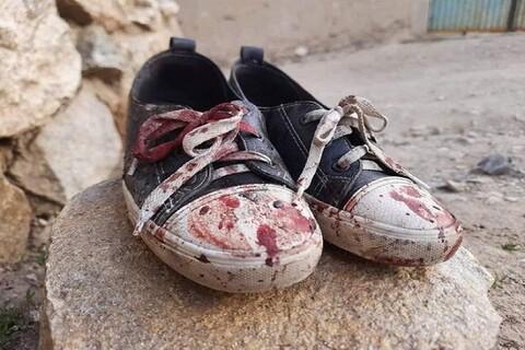 حادثه تروریستی کابل
