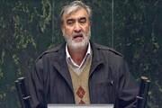 انتقاد و سوال نماینده شیراز از وزیر آموزش و پرورش