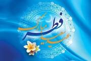 کلیپ | عید فطر؛ عید بازگشت انسان به شرایط مطلوب پیشین