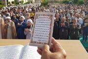 نماز عید فطر در بقاع شاخص استان قم اقامه میشود