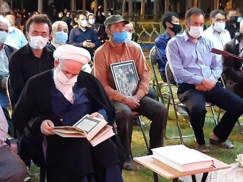 مراسم بزرگداشت شهدای دانش آموز غرب کابل در کاشان