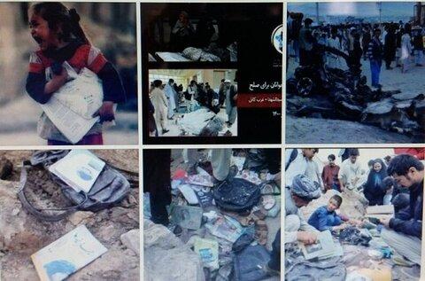 جنایت تروریستی در کابل