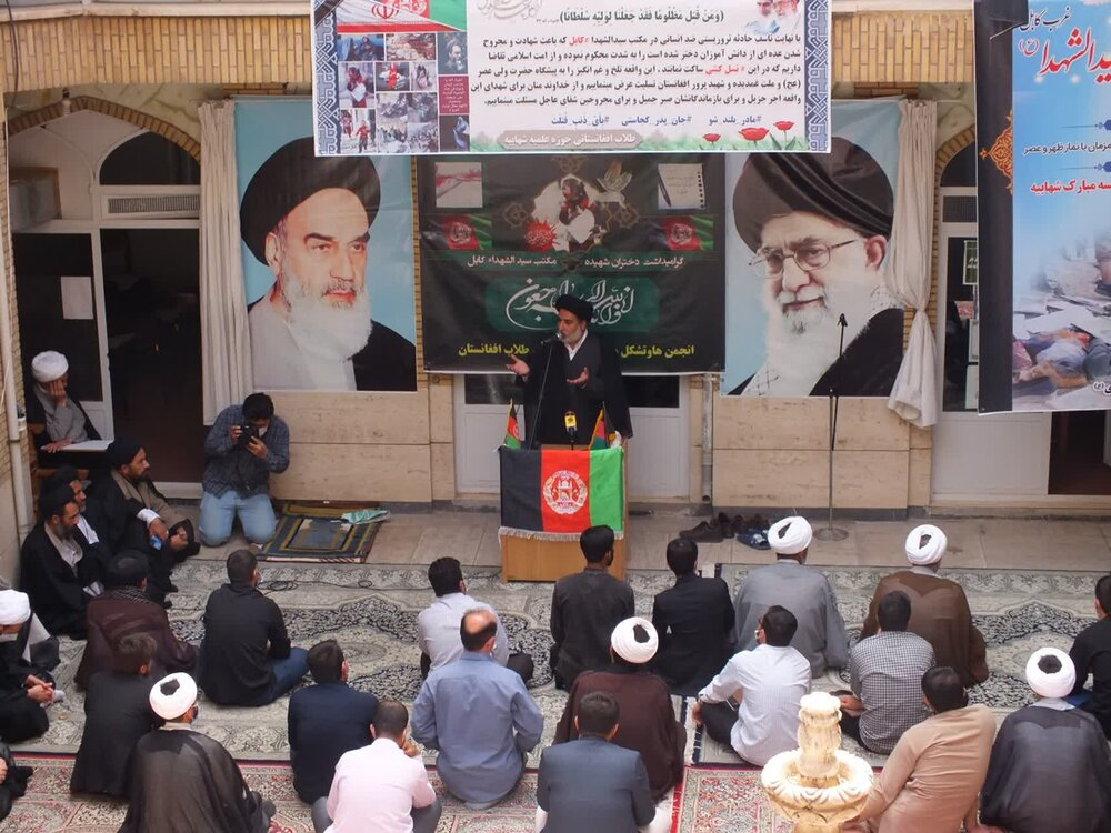 تصاویر/ مراسم بزرگداشت شهدای حمله تروریستی مدرسه سیدالشهدا(ع) غرب کابل