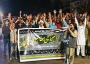 کابل و فلسطین میں دہشت گردی کے خلاف احتجاج، کراچی کی فضاء مردہ باد امریکا و اسرائیل اور داعش کے نعروں سے گونج اٹھی