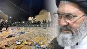 بیت المقدس کی شدید بے حرمتی،اسرائیل نے مظالم کی انتہاء کردی، علامہ ساجد نقوی