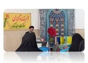 اساتید مدرسه علمیه فاطمة الزهرا (س) اردکان تجلیل شدند