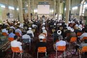 تصاویر/ مراسم گرامیداشت دختران شهیده مکتب سید الشهدا کابل در مدرسه حجتیه قم